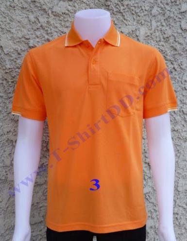9007/03 Micro สีส้ม